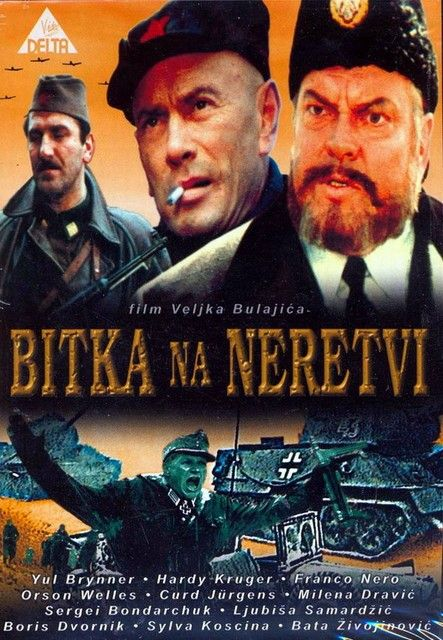 1073bitkan11zew Veljko Bulajic   Bitka na Neretvi AKA The Battle of Neretva (1969)