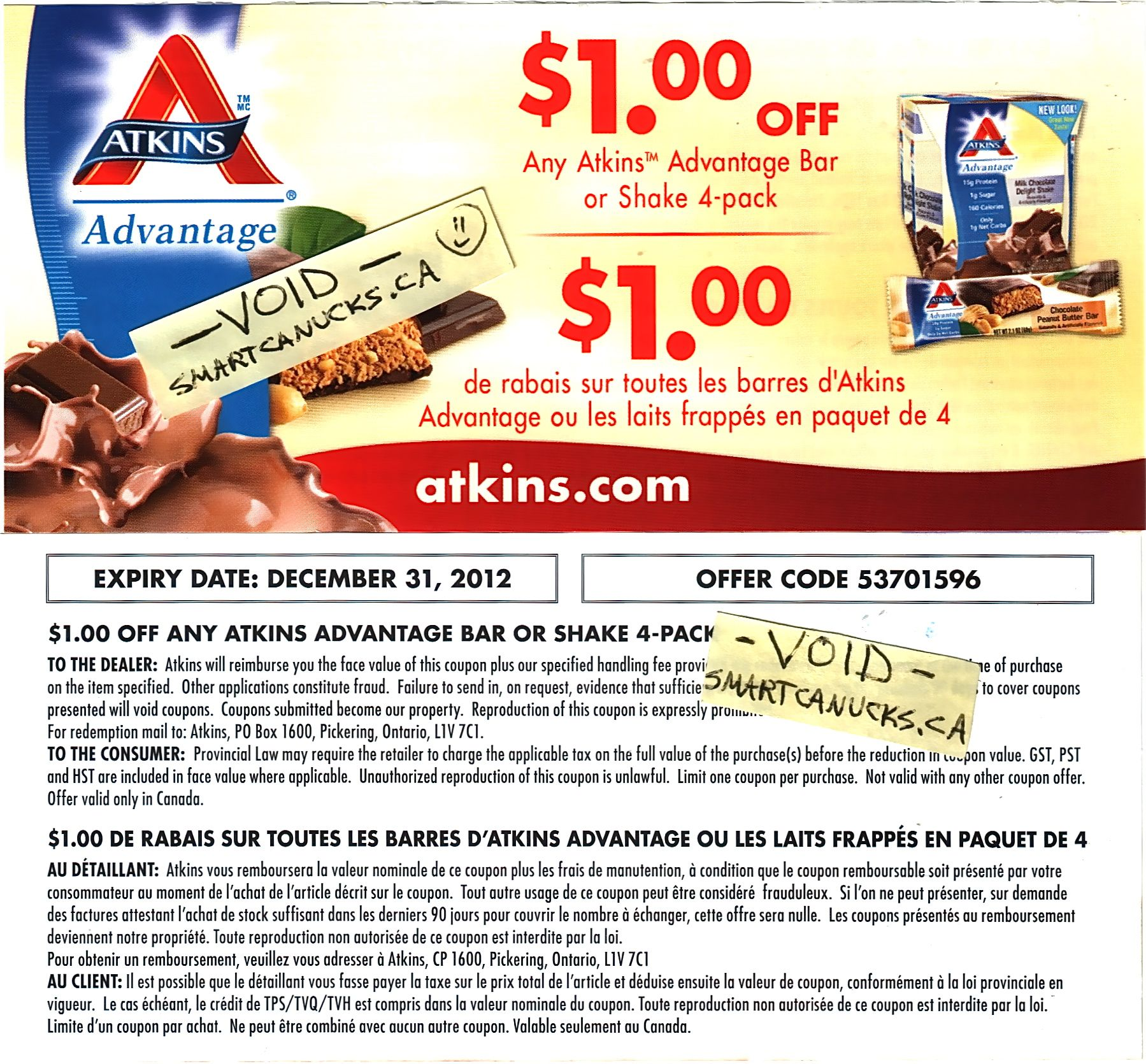 image regarding Atkins Coupon Printable identify Atkins diet regime solutions discount codes - Ea origin coupon